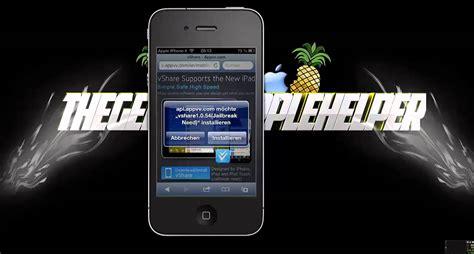 vshare apps update from app store tutorial alle app store apps gratis downloaden vshare