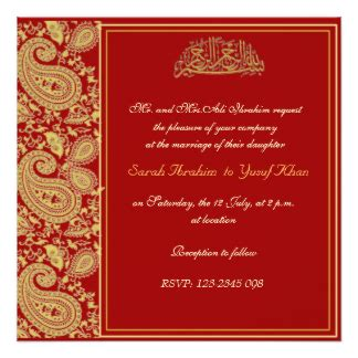 walima invitation card template card invitation ideas walima invitation card inspiring
