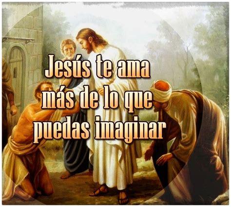 imagenes chidas de jesus fotos de cristo jesus con mensajes archivos fotos de dios