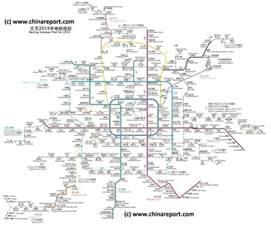 Beijing Subway Map 2015 by Map Beijing Subway Metro System Plan 2015 System