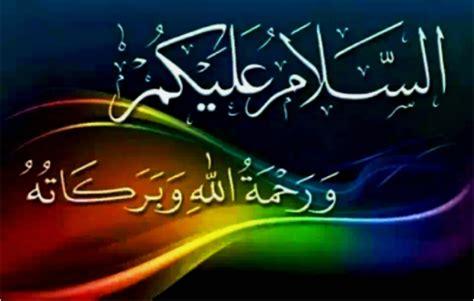 sebagai umat muslim jangan sembarang menyingkat kalimat quot assalamualaikum warahmatullahi