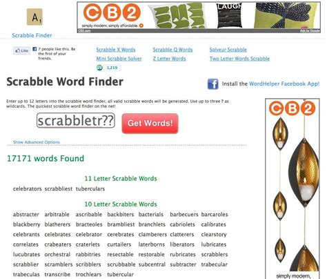 words scrabble finder scrabble evolution from boards brew to pockets
