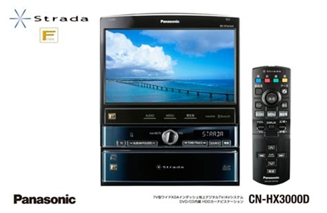 Blu Ray Player Auto by Suggested Price Is 99 750 Jpy For Cy Bb1000d Blu Ray