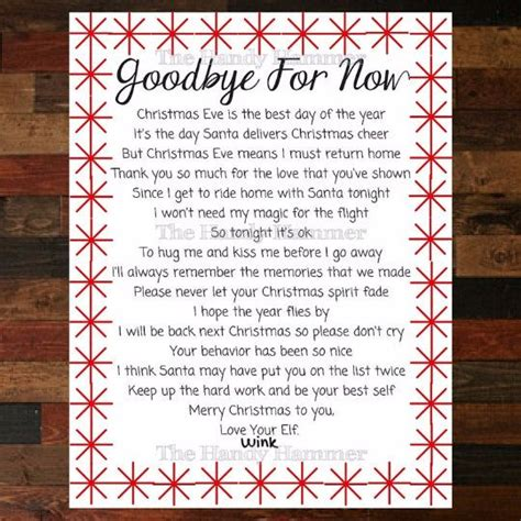 printable elf on the shelf goodbye poem departure leaving letter for your elf goodbye by