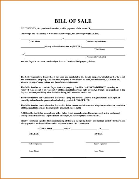 bill of sale trade template business bill of sale template portablegasgrillweber