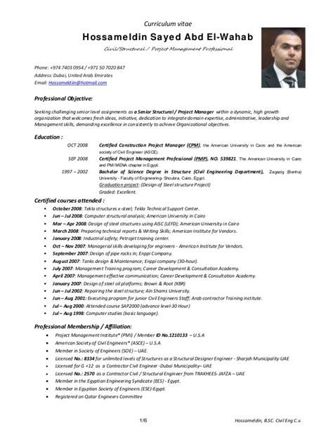 Civil Structural Designer Cover Letter by Hossam Civil Structural Engineer Cover Letter Cv Resume 3 09 2015