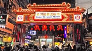 night market guide taipei