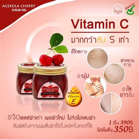 Acerola Cherry Scrub By Littlebaby acerola cherry scrub gellittle baby