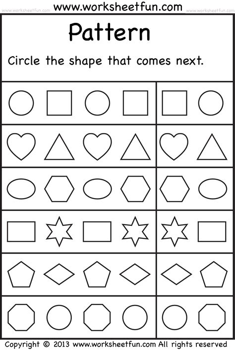 valley pattern worksheet kindergarten homework sheets free essay type test ppt
