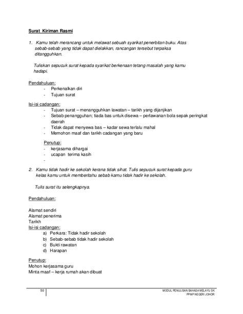 modul penulisan sk