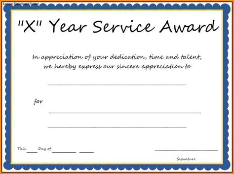 years of service award template years of service award templates certificate templates