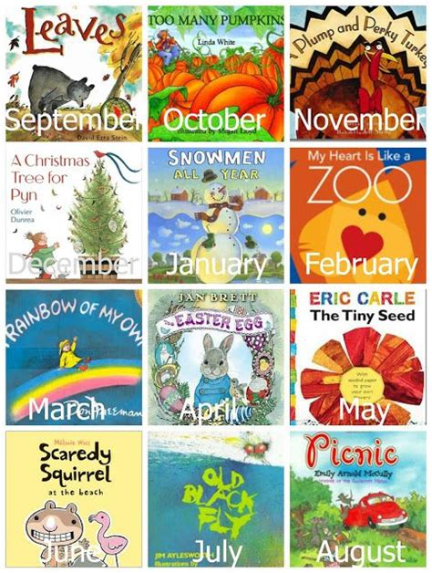 new year literacy activities for preschool a year of preschool books activities reading confetti
