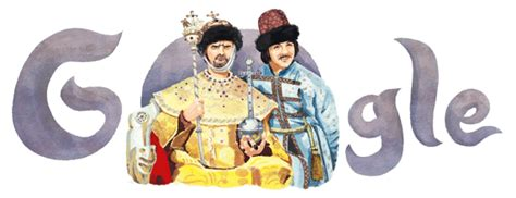 doodle name ivan 43rd anniversary of the ivan vasilievich back to