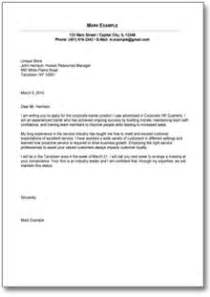 1000 images about application cover letters on
