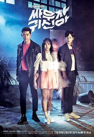 download film drama korea subtitle indonesia pinocchio download drama korea let s fight ghost subtitle indonesia