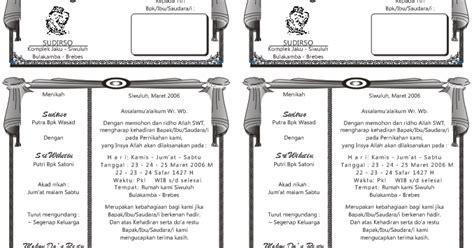 download undangan gratis desain undangan pernikahan contoh folio keluarga bahagia contoh 36