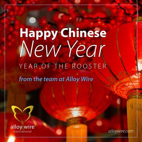 new year rooster facts happy new year 2017 alloy wire international