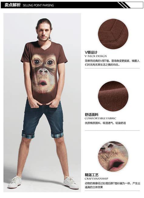 Kaos 3d Monkey wholesale s images