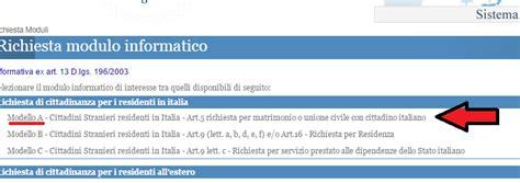 ministero interno consulta la tua pratica perdita cittadinanza cittadinanza italiana
