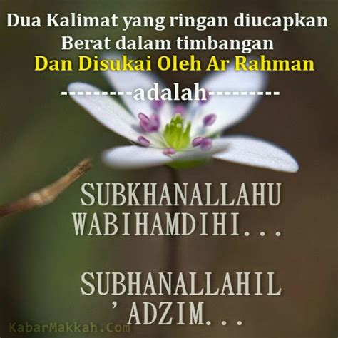 dp bbm islami kata hikmah  gambar inspirasi info