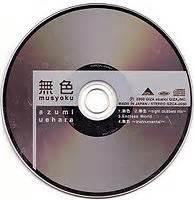 Kaos Detective Conan 32 Oceanseven mushoku detective conan wiki