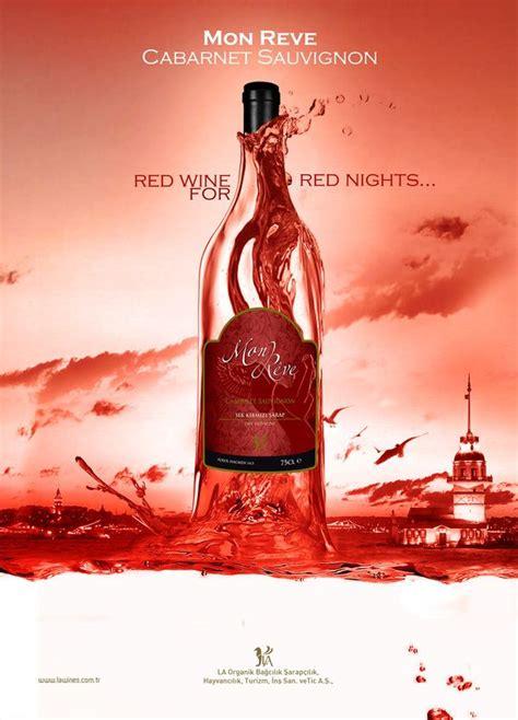 poster design for drink 25 best wine advertisement images on pinterest wine