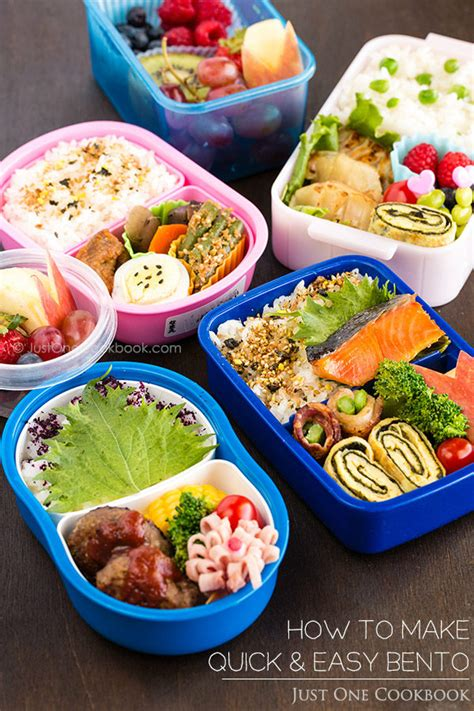 How To Make Simple Easy - how to make bento お弁当の作り方 just one cookbook