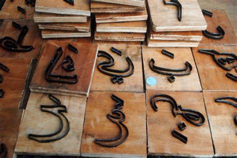 Pisau Cutting alat potong berbentuk huruf arab untuk sarana belajar anak