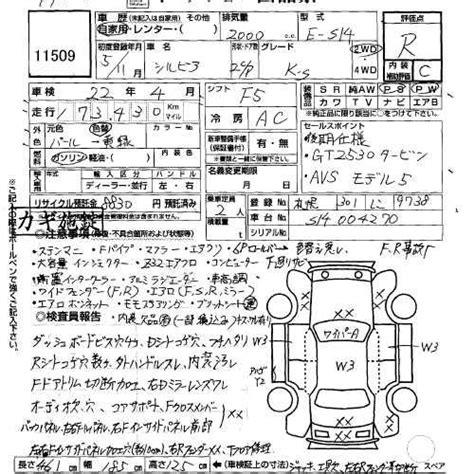japan car wiring diagram k grayengineeringeducation