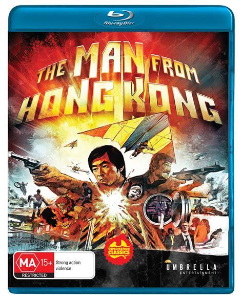 film blu hongkong review of the man from hong kong 1975 on blu ray