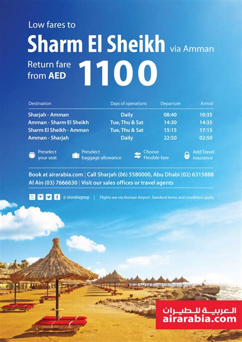 low fares from sharjah to sharm el sheikh air arabia
