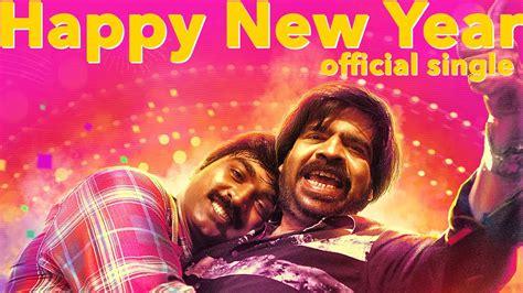 new year song 2017 kavan team vijay sethupathi wishes happy new year 2017