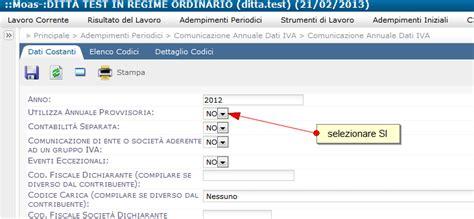 la dati commercialista contabilit 224 facile comunicazione annuale dati iva entro
