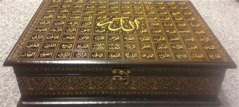 qur an gift box with asma al husna 163 42 70 madani propagation book shop