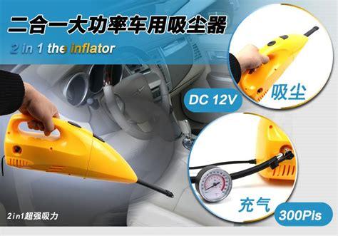 Vacum Mobil 2 In 1 Vacuum Cleaner Pompa vacum cleaner 2 in 1 inflator 12 volt berfungsi untuk