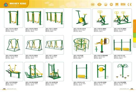 outdoor names hot1 outdoor fitness outdoor fitness exercise equipment multi exercise