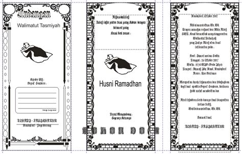 template undangan illustrator desain undangan format corel draw joy studio design