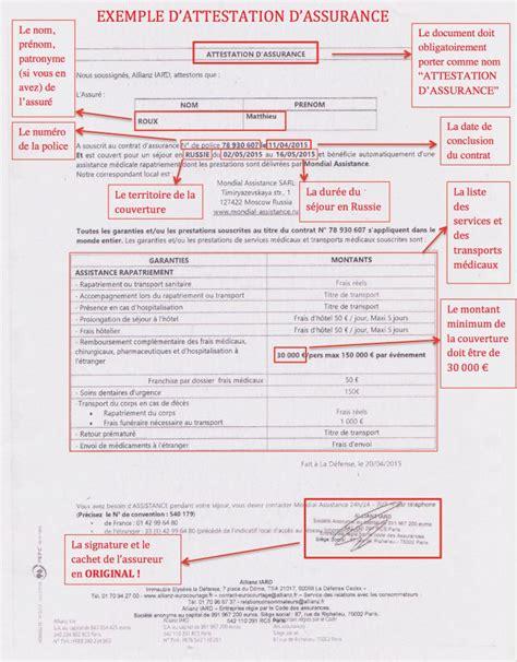 Modã Le De Demande De Visa Sã Jour Comment Obtenir Le Visa Pour La Russie De 232 Re 233 Conomique Et Facile