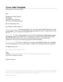 logo design cover letter sle business letters format to ceazpm
