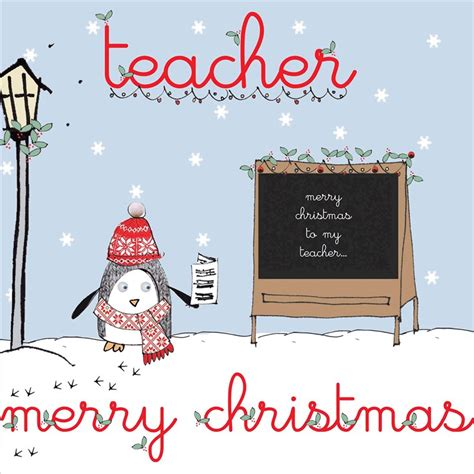 teacher merry christmas festival collections