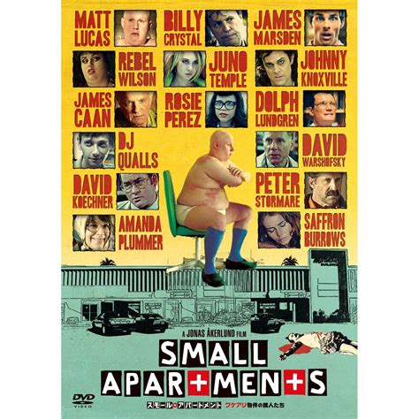 appartment movie small apartments movie jonas 197 kerlund