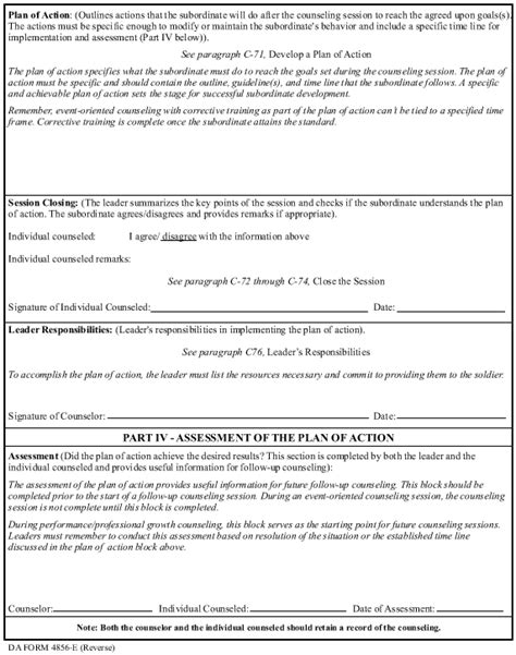 Guidelines On Completing A Da Form 4856 Armystudyguide Com Army Counseling Templates