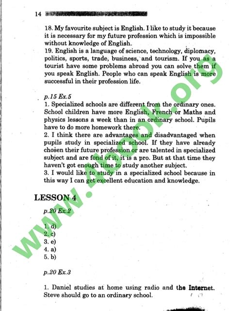 Essay Book For Class 5 by My Favourite Subject Essay For Class 5 My Favorite Writer Essay Favorite Book Essay