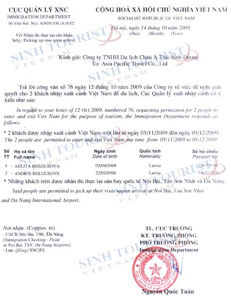 Approval Letter From Employer To The Embassy For A Vacation Application Form Application Letter Malaysia