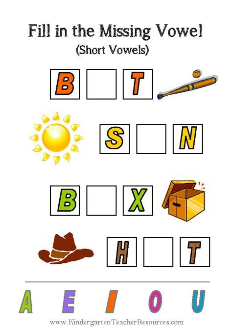 0008185778 special sounds level kg printables missing vowel worksheets freegamesfriv