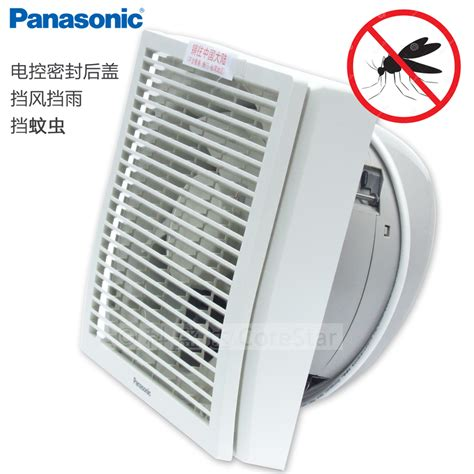 wall exhaust ventilation fans usd 197 35 panasonic exhaust fan 8 inch silent extractor