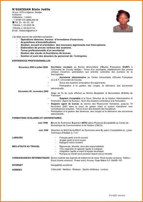 Lettre De Motivation De Vacataire 5 Lettre De Motivation De Service Maison De Retraite Format Lettre