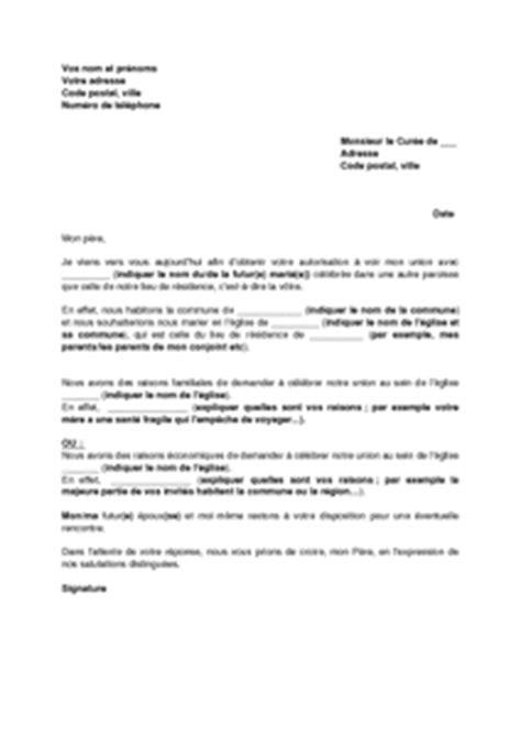 Lettre Demande De Fiancaille Originale Exemple Gratuit De Lettre Demande Autorisation 224 Pr 234 Tre Se Marier Dans Autre Paroisse