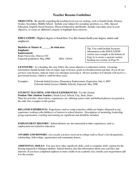 objectives of teaching resume objective statement for http www