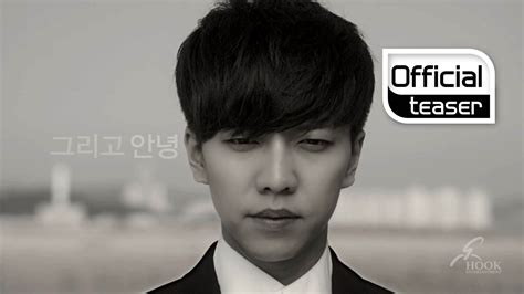 lee seung gi return album lee seung gi drops mv teaser for quot and goodbye quot